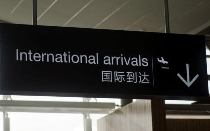NZ Border Exceptions - Update