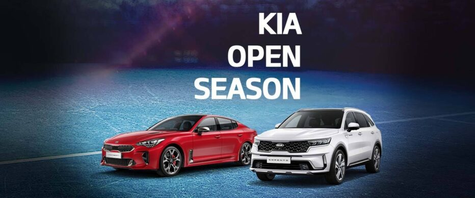 Kia Tile Feb