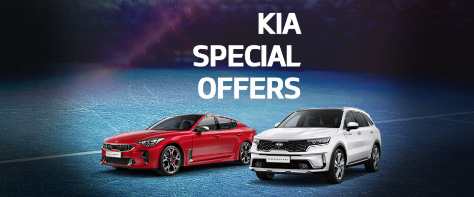 Kia Tile special offers