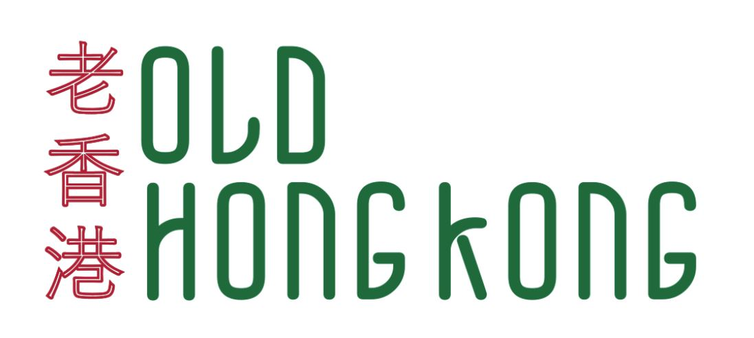 Old Hong Kong logo