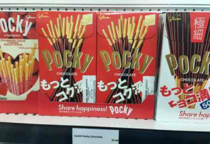 pocky sticks mori mart japanese