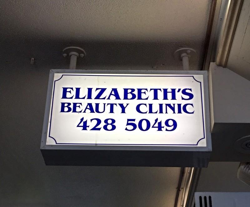 Elizabeths Beauty