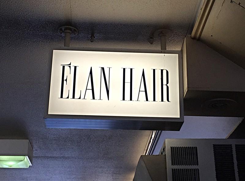Elan Hair