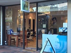 My Hair House by Jen