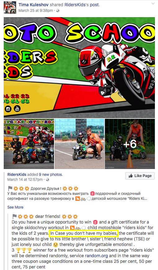 Tima Facebook post