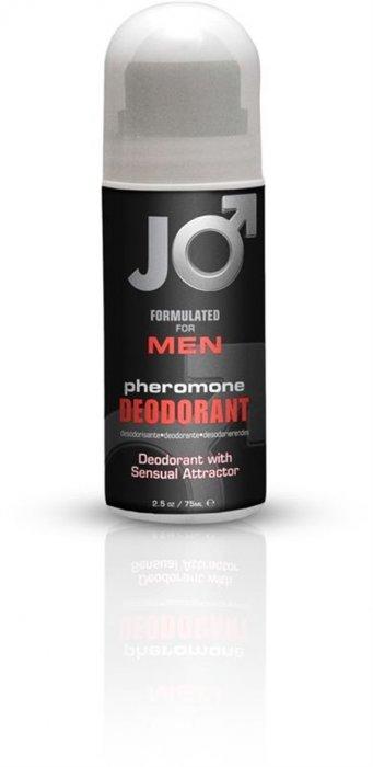 Men-Women Pheromone Deodorant