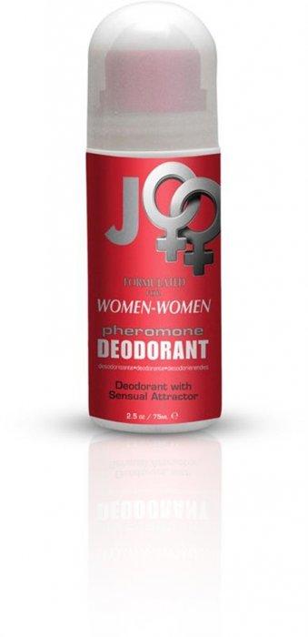 Women-Women Pheromone Deodorant