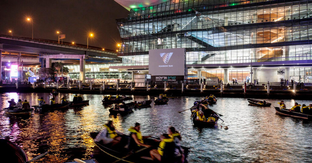 Darling Harbour's Gigantic Floating Cinema