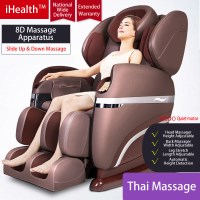 PU Leather Massage Chair w/ Head Massager in Beige