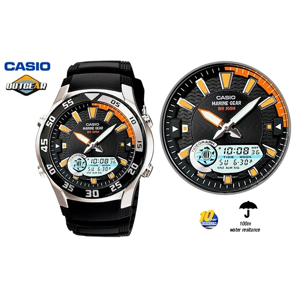 Casio fishing marine gear mens watch amw 710 1av buy men for Casio fishing watch