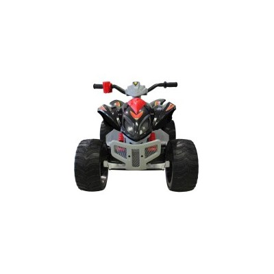 Kid's KL-108 Ride On Electric Motor Quad Bike 12v