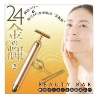 24K Gold Pulse Beauty Bar Firming Facial Massager