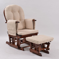 Nursery Breastfeeding Glider Chair w Ottoman Walnut