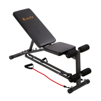 FID Flat Adjustable Bench 150kg + Resistance Bands
