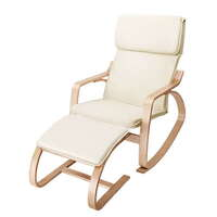 Birch Fabric Rocking Chair w/ Foot Stool in Beige