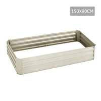 Galvanised Raised Garden Bed in Cream 150x90x30cm
