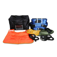 11pc Giantz Recovery Kit with Snatch Straps and Bag