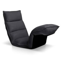 375 Position Adjustable Floor Lounge Chair Charcoal