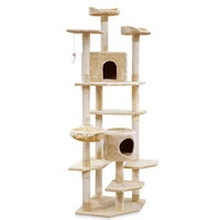 Giant Cat Tree w/ Bed Cubes & Cradle in Beige 203cm