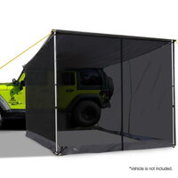 Waterproof Car Awning w/ Mesh Screen in Grey 2.5X3m