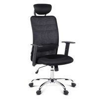 High Back Office Chair with Breathable Mesh Black
