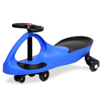 Ride On Swing Car w/ Pedal Free Design in Blue 79cm