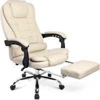 PU Leather Executive Office Chair w/ Footrest Beige