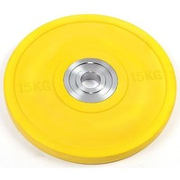 Pro Olympic Rubber Bumper Weight Plate (15kg)