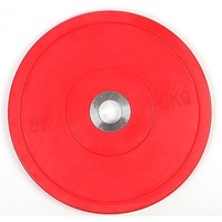 Pro Olympic Rubber Bumper Weight Plate (5kg)