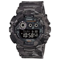 Casio G-Shock Men's LED Watch in Camouflage Brown
