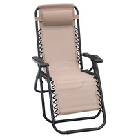 Reclining Camping Deck Chair Fully Folding in Beige