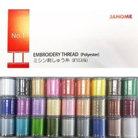 Janome Embroidery No.1 Thread Box Set w/ 27 Colours