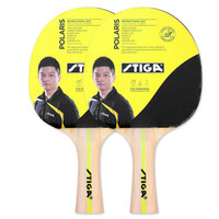 2pc Stiga Bat - Polaris