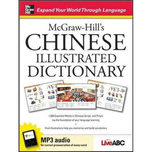 McGraw-Hills Chinese Illustrated Dictionary With Mp3 Disk (Set 2)