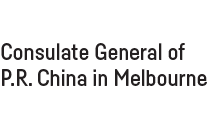 Consulate General of P.R. China in Melbourne