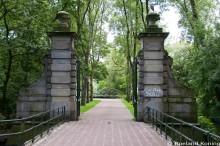 Flevopark in Amsterdam