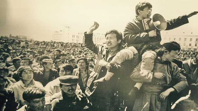 Mongolia democratic revolution of 1990