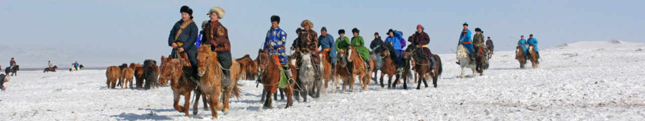 Mongolian Horse Culture And Horsemanship