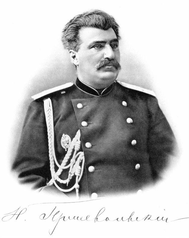 Nikolay Przewalski