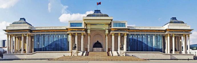 Mongolian State Palace