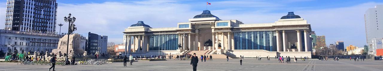Mongolias State Palace