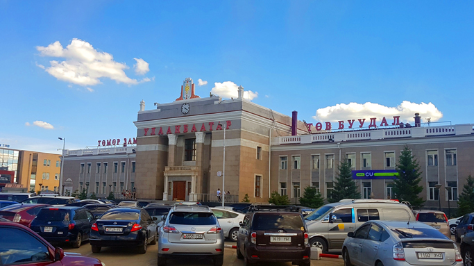 Ulaanbaatar central train station