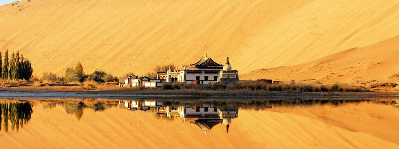 China & Mongolia Gobi Desert Tour 2021