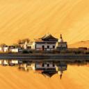 China & Mongolia Gobi Desert Tour