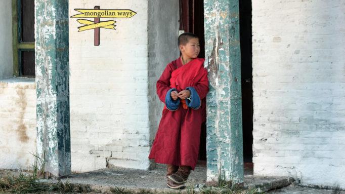 Novice Erdene Zuu