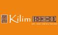 Brand size kilim logo