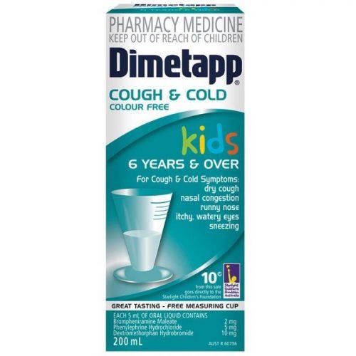 Dimetapp Kids 6+ Cold & Allergy Colour Free Elixir 200ml