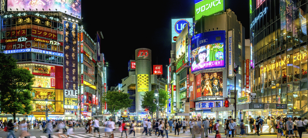 Best Stopovers - Tokyo
