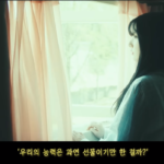 GFRIEND reveal connections with their past MVs with 'A Tale Of The Glass Bead: Previous Story' trailer!