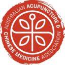 Aacma Logo Brief